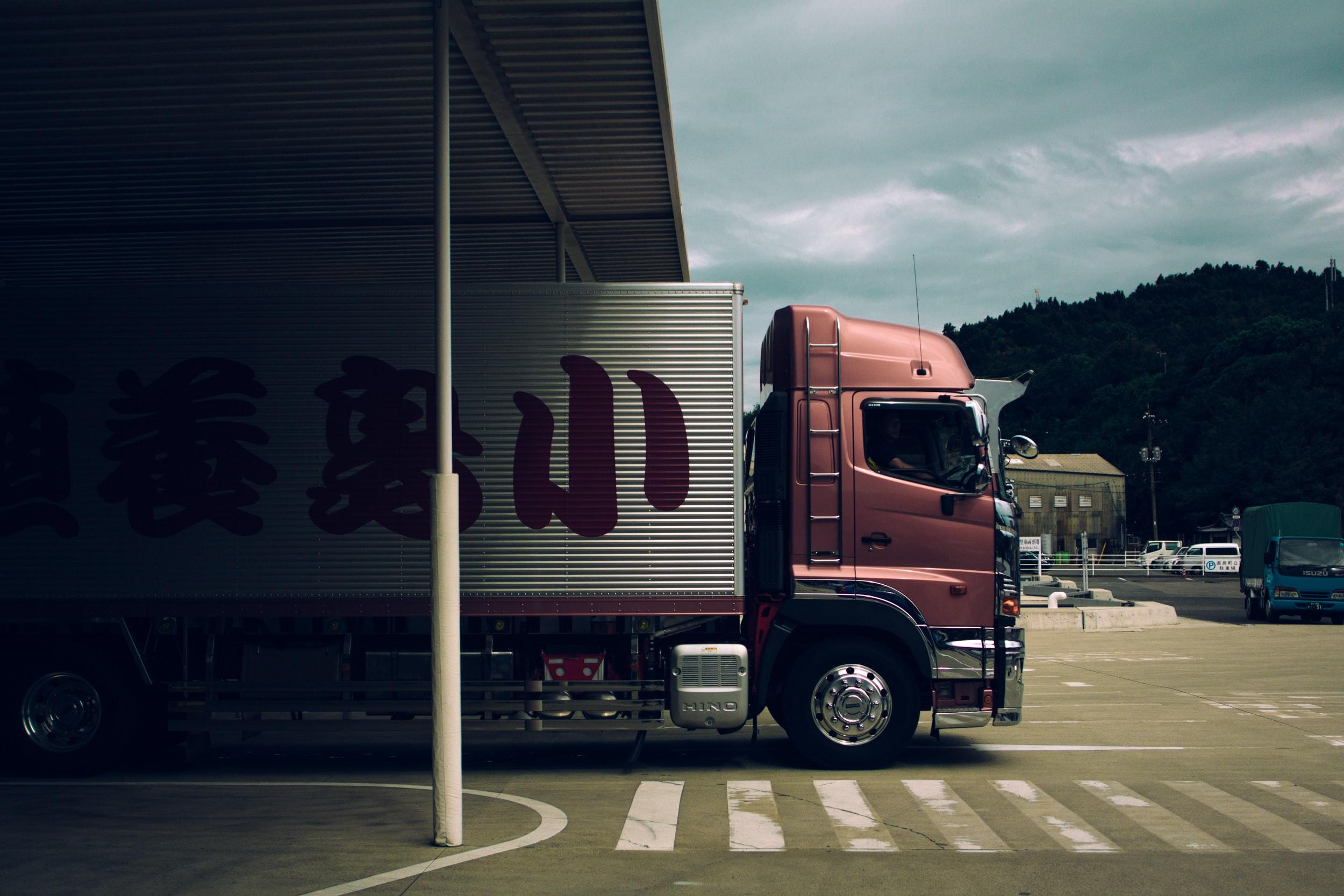 Packaging & Logistics